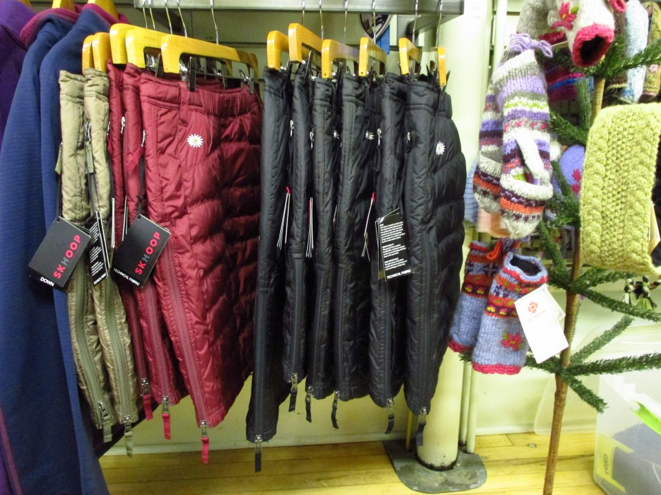 Skhoop Insulated Skirts